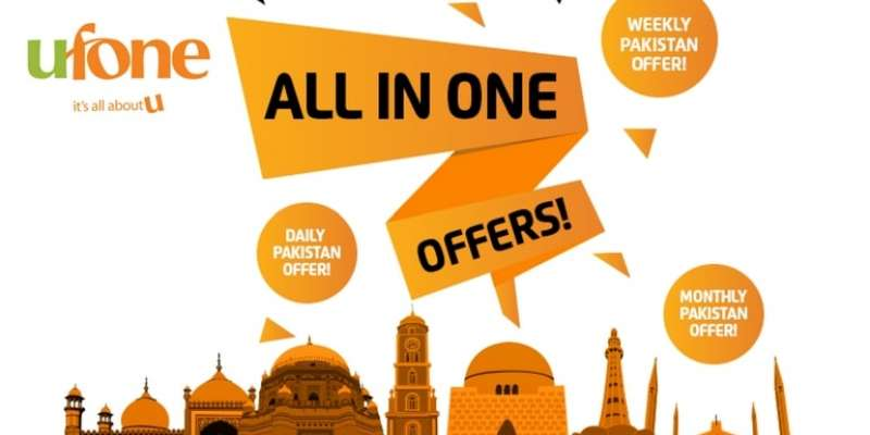 Ufone All in one offer super card offer