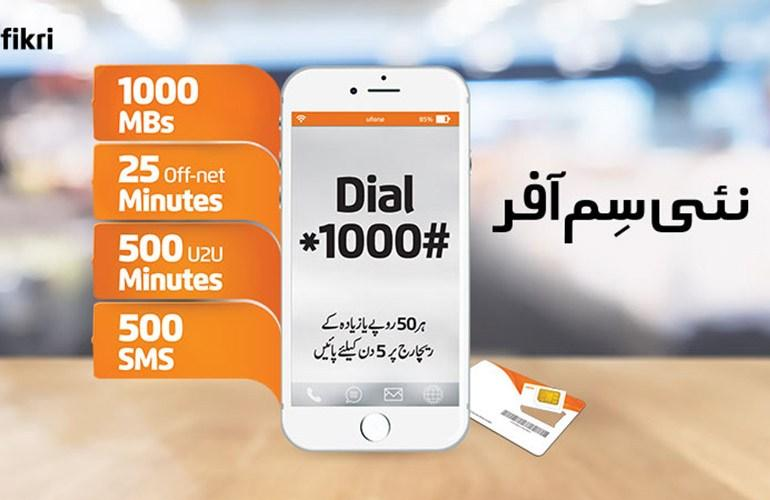 ufone all in one offer ufone new sim offer