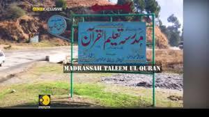 india pakistan war, Satellite images of Jaish-e-Muhammad buildings