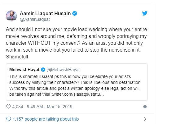 Amir liaqat criticise mehwish hayat