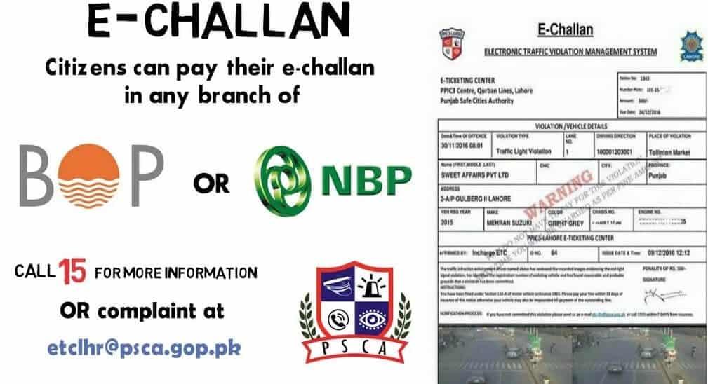 E-challan