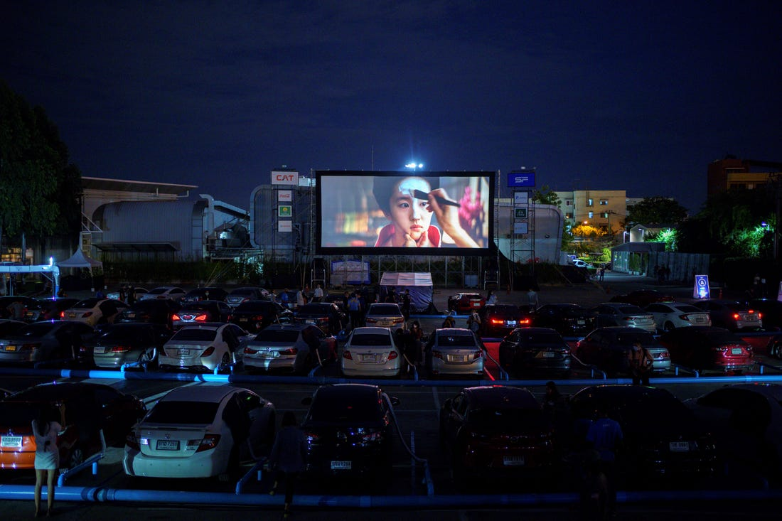 Drive-in cinema in pakistan